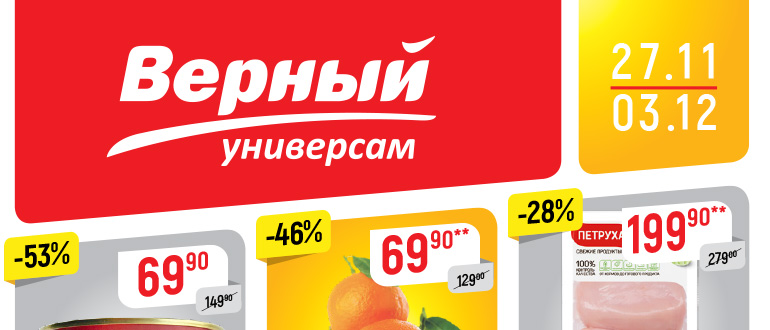 Каталог акции скидки www rencredit ru личный